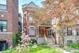 5532 Dorchester Avenue - Photo 45
