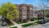 4855 Hoyne Avenue - Photo 2