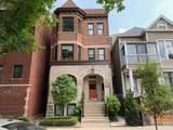 2653 Wilton Avenue - Photo 1