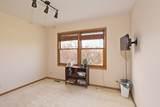4203 Primrose Court - Photo 22