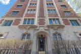 5619 Dorchester Avenue - Photo 1