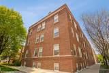 3043 Belle Plaine Avenue - Photo 1