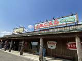 1336 Us Highway 20 W Highway - Photo 1