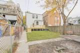 3120 Monticello Avenue - Photo 5