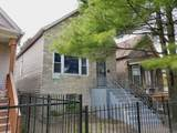 8322 Marquette Avenue - Photo 3