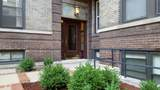 514 Deming Place - Photo 1