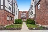 1095 Merrill Street - Photo 1
