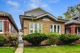 8215 Dorchester Avenue - Photo 2