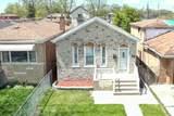 9606 Yale Avenue - Photo 13