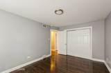 14501 Blackstone Avenue - Photo 7