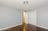 14501 Blackstone Avenue - Photo 8