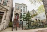 859 Lill Avenue - Photo 1