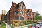 1062 Glenlake Avenue - Photo 1