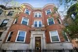 733 Roscoe Street - Photo 1