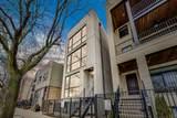 1216 Hubbard Street - Photo 1