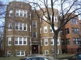 1408 Warner Avenue - Photo 1