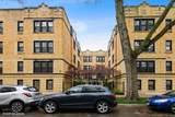 6969 Wolcott Avenue - Photo 1