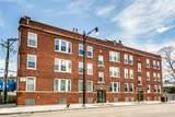 3131 Western Avenue - Photo 1