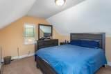 5523 Meade Avenue - Photo 16