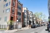 2822 Orchard Street - Photo 3