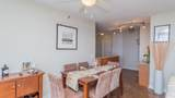 3660 Lake Shore Drive - Photo 12