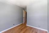 775 Voyager Drive - Photo 10