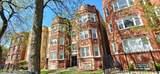 7946 Ellis Avenue - Photo 3