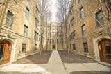 2332 Addison Street - Photo 1