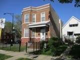 959 Parkside Avenue - Photo 3