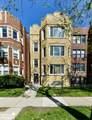 8053 Vernon Avenue - Photo 1