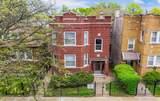 1509 Linder Avenue - Photo 5