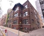 3153 Hudson Avenue - Photo 1
