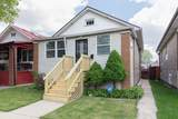 5649 Whipple Street - Photo 1