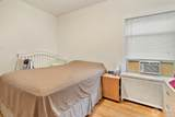 5015 Cullom Avenue - Photo 13