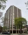 5401 Hyde Park Boulevard - Photo 1