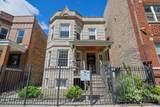 4646 Saint Louis Avenue - Photo 1