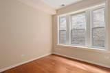 4646 Saint Louis Avenue - Photo 6