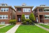 4317 Sawyer Avenue - Photo 1
