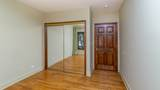 2934 Central Street - Photo 17