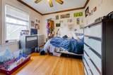 6007 Eddy Street - Photo 21