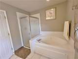 1150 Cobblers Crossing - Photo 37