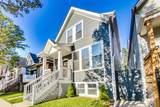 2433 Monticello Avenue - Photo 2