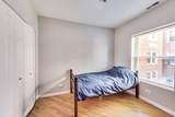 3201 Argyle Street - Photo 18