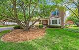 2633 Colonial Drive - Photo 1