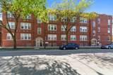 701 Garfield Boulevard - Photo 1