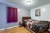 5102 Mulligan Avenue - Photo 16