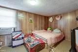 5102 Mulligan Avenue - Photo 18