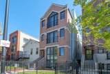 2151 Warren Boulevard - Photo 1