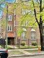 7431 Chappel Avenue - Photo 1