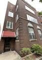7431 Chappel Avenue - Photo 2